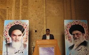 مدیرآموزش وپرورش اردستان :سند تحول بنیادین ، قانون اساسی آموزش وپرورش است