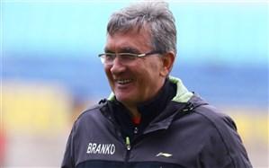 برانکو گزینه هدایت تیم ملی امید شد