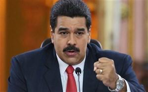 مادورو: آمریکا به دنبال منابع طبیعی ونزوئلا است