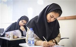 ثبتنام سنجش هوش پایه هفتم مدارس استعدادهای درخشان آغاز شد