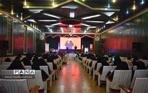 برگزاری اجلاس مدیران و روسای ادارت سمپاد سراسر کشور