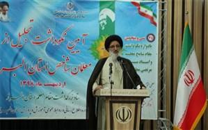 امام جمعه کرج : نقش معلمان در گام دوم انقلاب نقشی راهبردی است