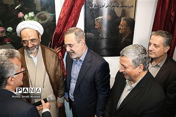 سفر وزیر آموزش و پرورش به استان گلستان