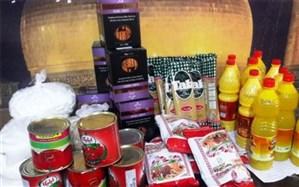 ۵۰۰۰ سبد کالای رمضان برای زنان سرپرست خانوار سیستان وبلوچستان