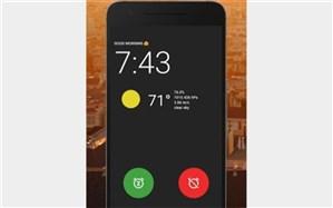 یک اپ ویژه برای کاربران خواب آلود