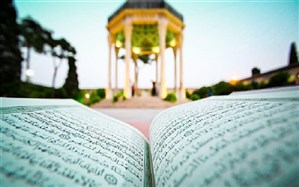 اجرای طرح دولت قرآن در ماه مبارک رمضان در حافظیه