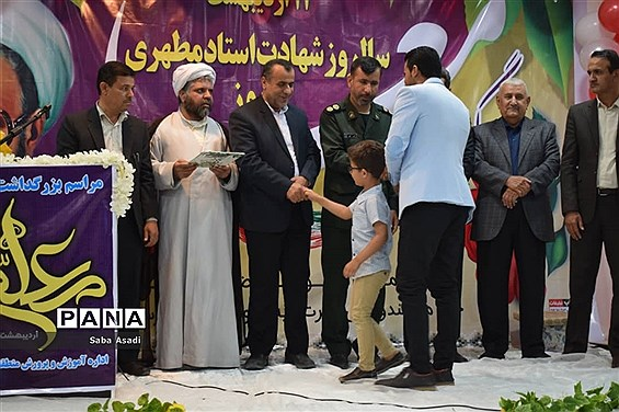 برگزاری جشن سپاس معلم در گلهدار