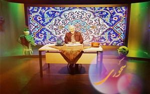 مقتل خوانی ساعد باقری در روز عاشوار