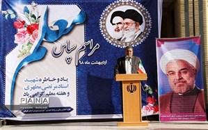 حفظ شان و جایگاه معلم اولویت اصلی آموزش و پرورش استان کرمان است