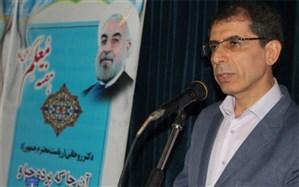 معلمان برتر استانی و منطقه ای آموزش و پرورش استان بوشهر تجلیل شدند