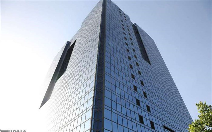 اداره کل عملیات و تعهدات ارزی بانک مرکزی به یک بانو سپرده شد