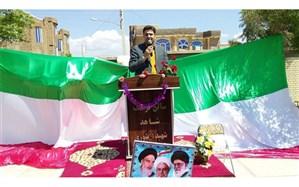 افتتاح پنج زمین چمن مصنوعی در مدارس استان به مناسبت گرامیداشت هفته معلم