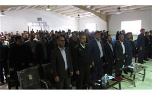 مراسم جشن سپاس معلم در منطقه افشار برگزار شد