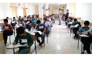 برنامه امتحانات نهایی و داخلی دوره دوم متوسطه و پیش دانشگاهی استان کردستان در نوبت خرداد ماه اعلام شد