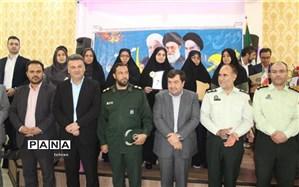 مراسم تجلیل از معلمان نمونه منطقه 19 تهران