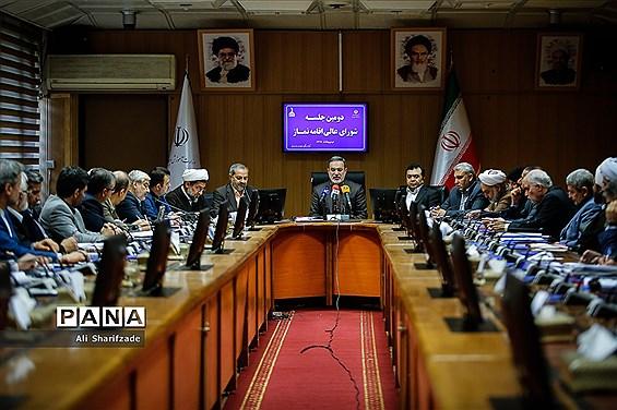 دومین جلسه شورای عالی اقامه نماز آموزش و پرورش