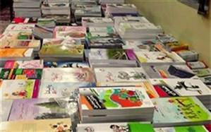 آغاز  ثبت سفارش  کتابهای درسی  دانشآموزان برای  تحصیلی  سال آینده
