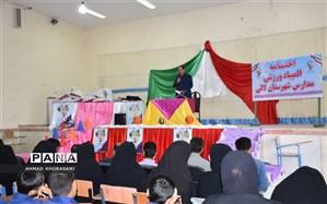 اختتامیه المپیادهای ورزشی مدارس شهرستان لالی برگزار شد