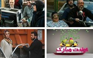 چه فیلمهایی در ماه رمضان بر پرده سینماها میروند