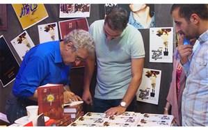 کتاب فیلمنامه «پشت دیوار سکوت» همزمان با پخش نسخه نمایش خانگی رونمایی شد