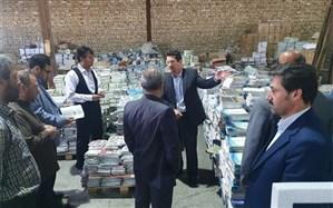 بازدید از انبارهای مرکزی کتابرسانی و نظارت بر روند توزیع کتب درسی مدارس استان