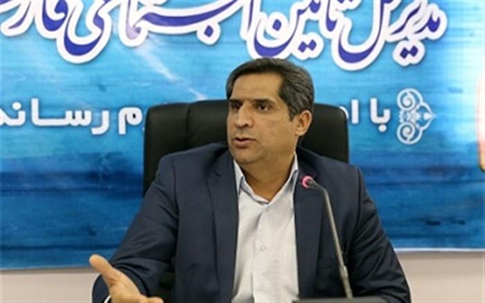 نباتی مدیرکل تامین اجتماعی فارس