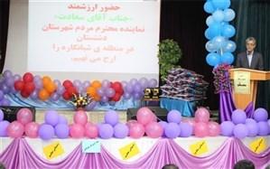 آیین تجلیل از مقام معلم در شبانکاره برگزار شد