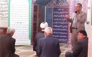 دوره آموزش ضمن خدمت در ماه مبارک رمضان ویژه کارکنان اداره کل آموزش و پرورش استان بوشهر برگزار می شود