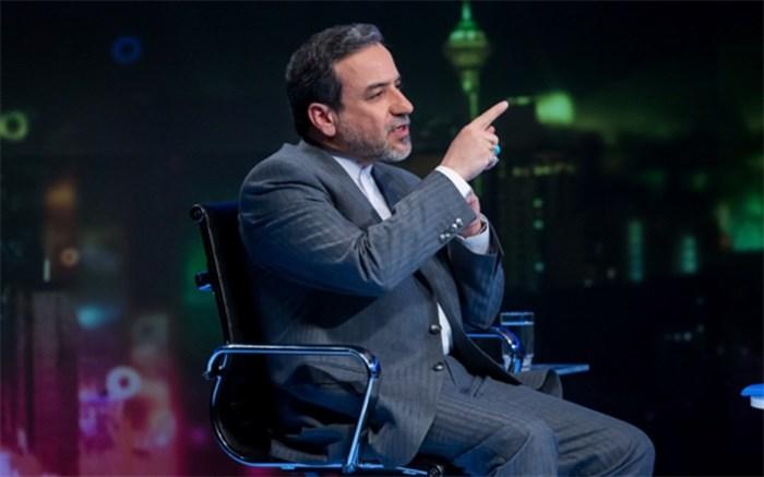 عراقچی در گفتگوی ویژه خبری
