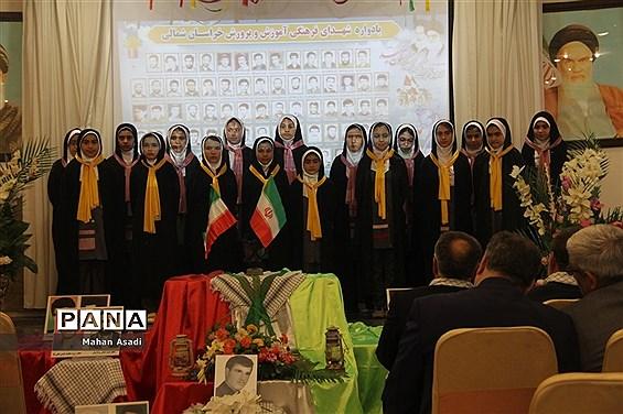 یادواره شهدای فرهنگی آموزش و پرورش خراسان شمالی