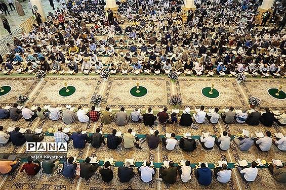 مراسم ترتیل خوانی عمومی قرآن  در حرم حضرت فاطمه معصومه (س)