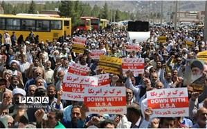 سخنگوی شورای عالی امنیت ملی: تصمیم ایران بدون وقفه پیگیری خواهد شد