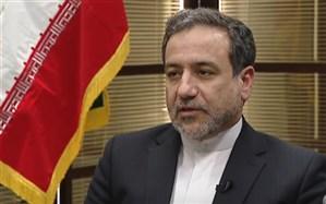عراقچی: در صورت لغو تحریمها به تعهدات برجامی خود برمیگردیم
