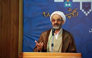 فراخوان همایش علمی آشنایی با مکتب تربیتی امام خمینی منتشر میشود