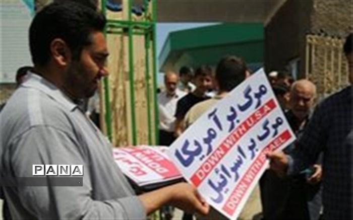 راهپیمایی حمایت از بیانیه  امنیت ملی