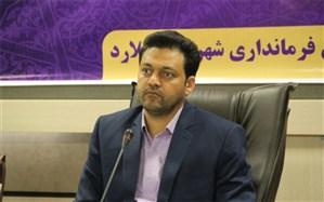 تاکید فرماندارشهرستان ملارد بر اجرای برنامه های فرهنگ محور