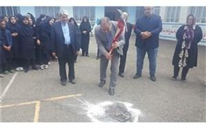آغاز عملیات تخریب و بازسازی 2 واحد آموزشی در شهرستان تفرش