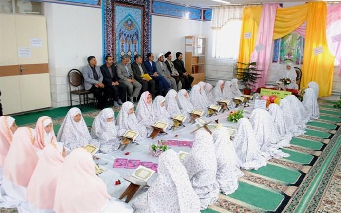 جشن شکرگزاری قرآن
