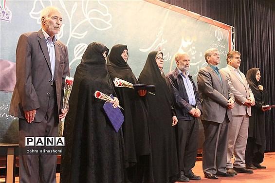 یادواره بزرگداشت مقام معلم و فرهنگیان منتخب شهر تهران