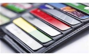 هشدار به اجارهدهندگان حساب بانکی