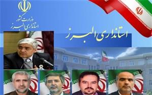 اعضای ستاد انتخابات استان با حکم استاندار البرز منصوب شدند