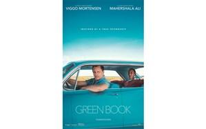 کتاب سبز در فرهنگسرای ارسباران اکران و نقد می شود
