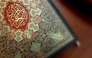 تقدیر و تشکر مؤسسات قرآنی از آموزش و پرورش شهرستان محلات