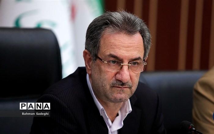 جلسه کارگروه کاهش آلودگی هوای استان تهران