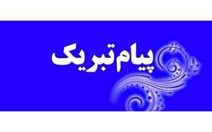 پیام تبریک دبیران مجمع مربیان و اعضاء سیستان و بلوچستان به مناسبت سالروز تاسیس سازمان دانش آموزی