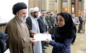 تجلیل از دانش آموزان حافظ جزء سی ام قرآن و فعالان عترت و نماز در کردستان