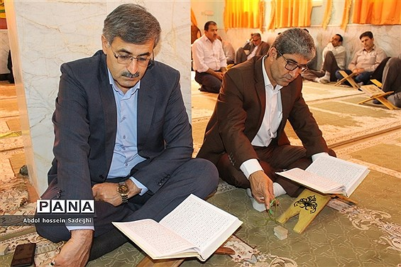 محفل انس با قرآن در ایام ماه مبارک رمضان در ادارهکل آموزش و پرورش استان بوشهر