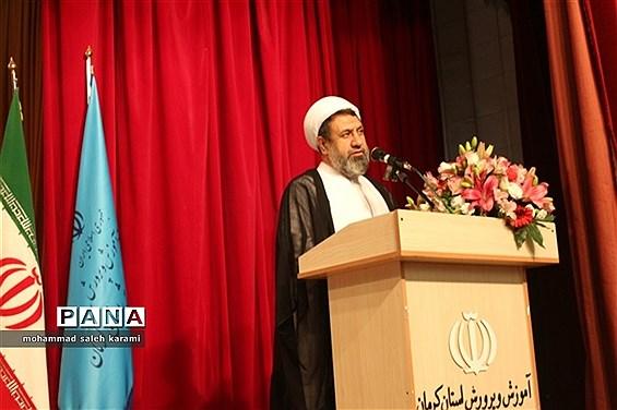 صبحگاه اداری اداره کل آموزش وپرورش استان کرمان
