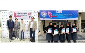 کسب رتبه های برتر کشور در جشنواره بین المللی سینا توسط دانش آموزان همدانی