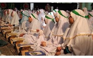 برگزاری محافل انس با قرآن در مدارس استان همدان هم زمان با ماه مبارک رمضان